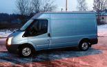 Sprzedam Ford Transit VAT - Używany 2200cm3. Zachodniopomorskie/Dobrzany k. Stargard